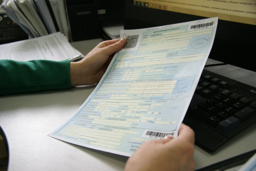 Как рассчитать декретный больничный лист