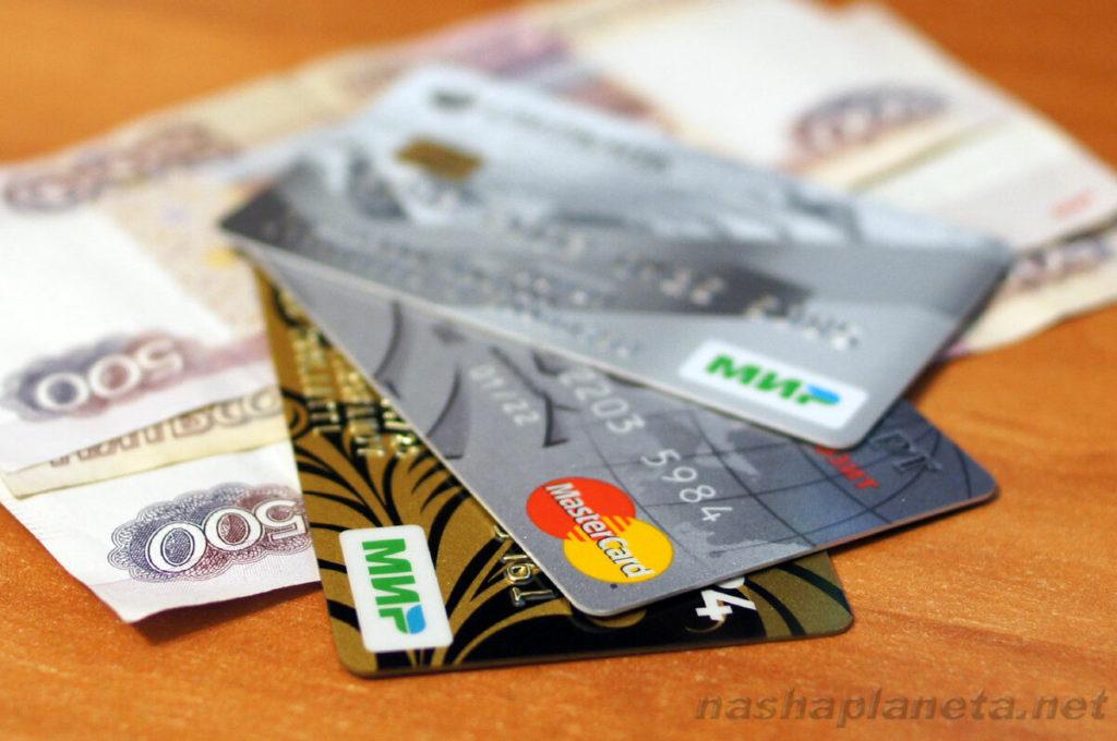 Как переводить деньги на карту сбербанка