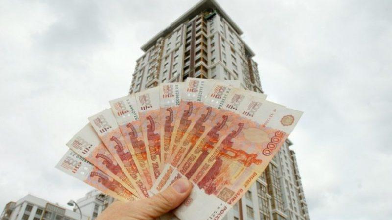 Налоговый вычет 3 ндфл на покупку недвижимости.