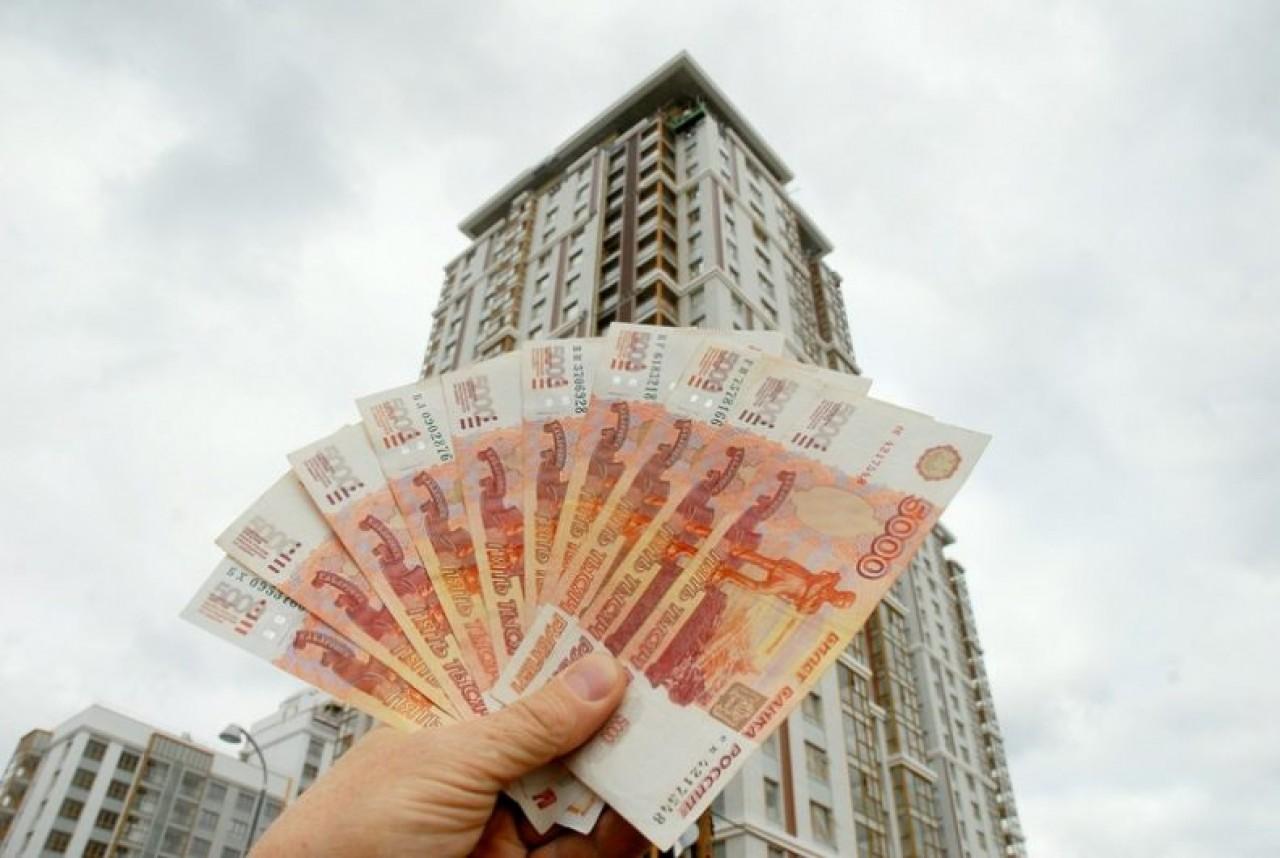Налоговый вычет 3 ндфл на покупку недвижимости