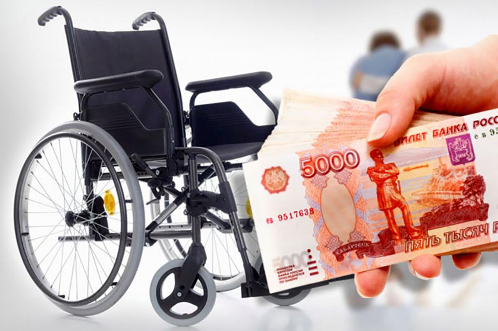 Какая пенсия по инвалидности у 1 группы в 2019 году размер
