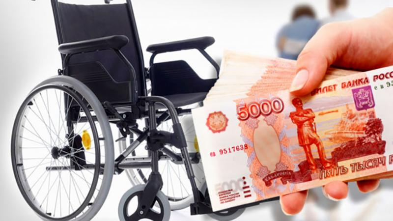 Какая пенсия по инвалидности у 1 группы в 2019 году размер?