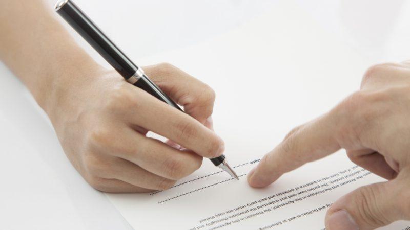 Как подать на алименты и какие документы нужны?