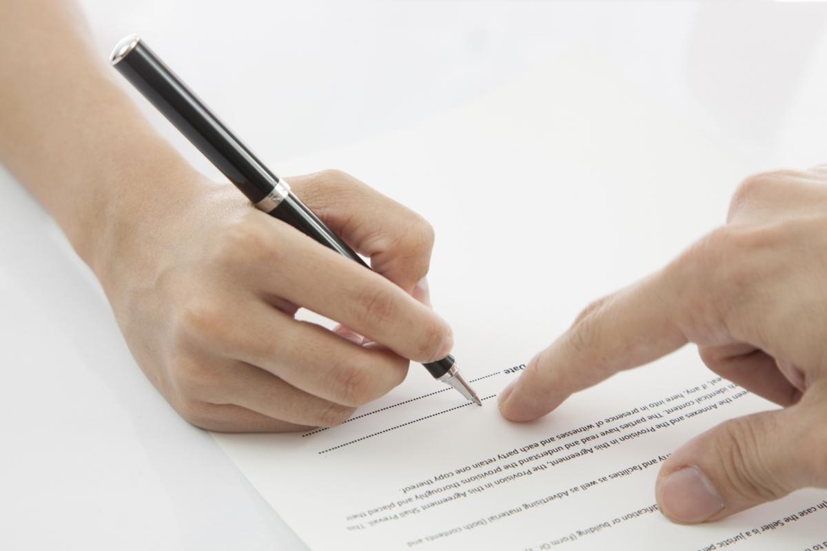 Как подать на алименты и какие документы нужны