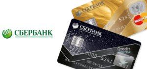 Перевести с карты на карту сбербанк