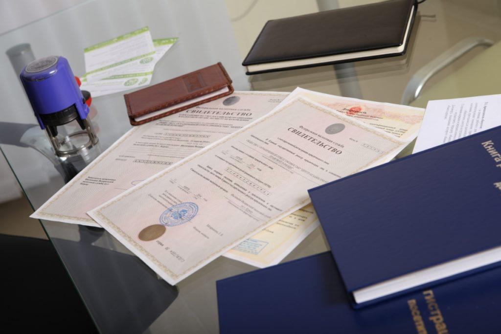 Какие нужны документы для налогового вычета