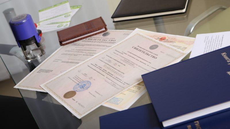 Какие нужны документы для налогового вычета?