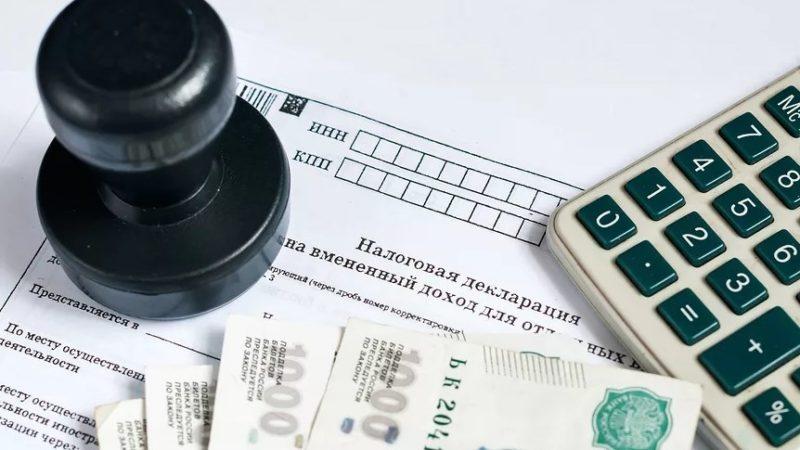 Подоходный налог сколько процентов?