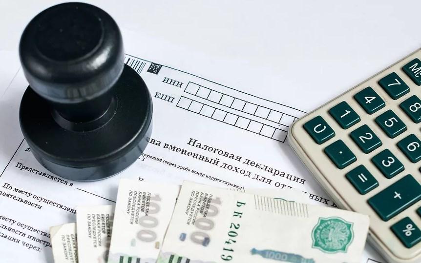 Подоходный налог сколько процентов