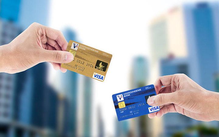 Перевод денег с карты сбербанка на карту другого банка?