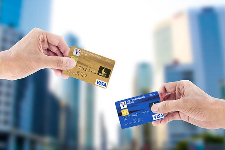 Перевод денег с карты сбербанка на карту другого банка