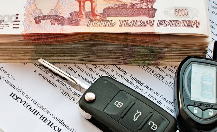 Как накопить денег на машину