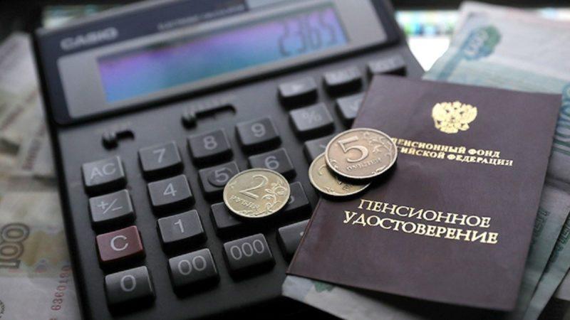 Как оформить пенсию по потере кормильца?