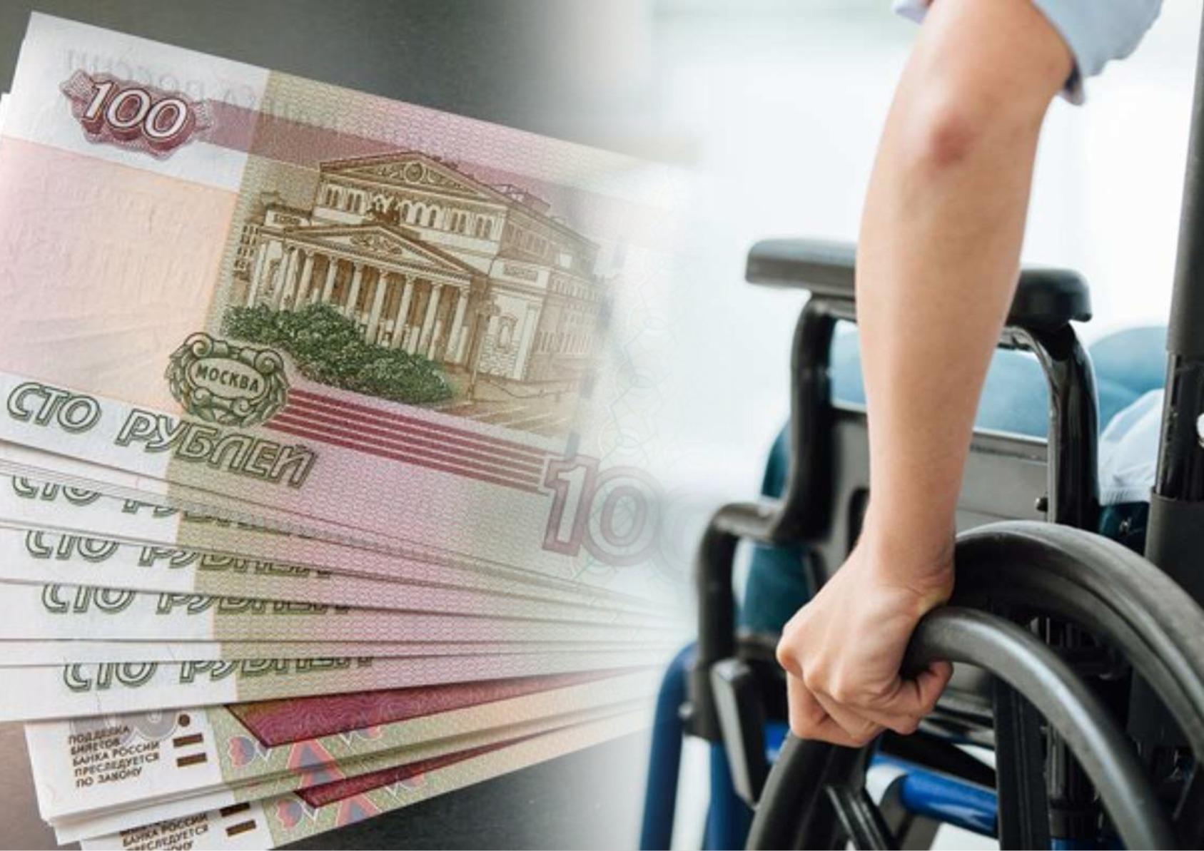 Страховая пенсия по инвалидности.