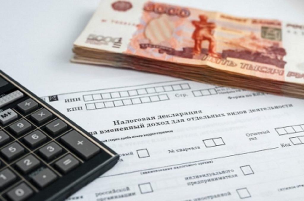Налоговый вычет за квартиру какие нужны документы