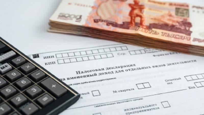 Налоговый вычет за квартиру какие нужны документы?