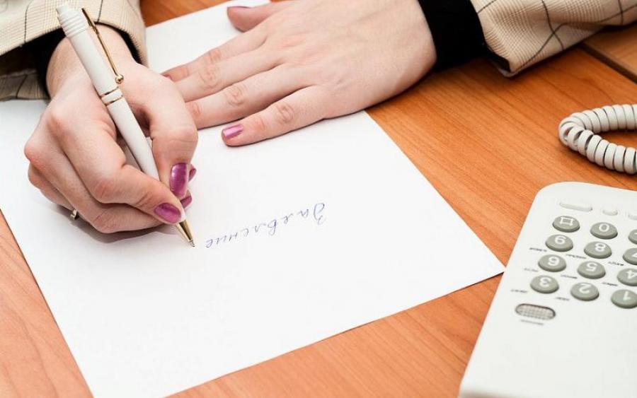 Как написать заявление на декретный отпуск