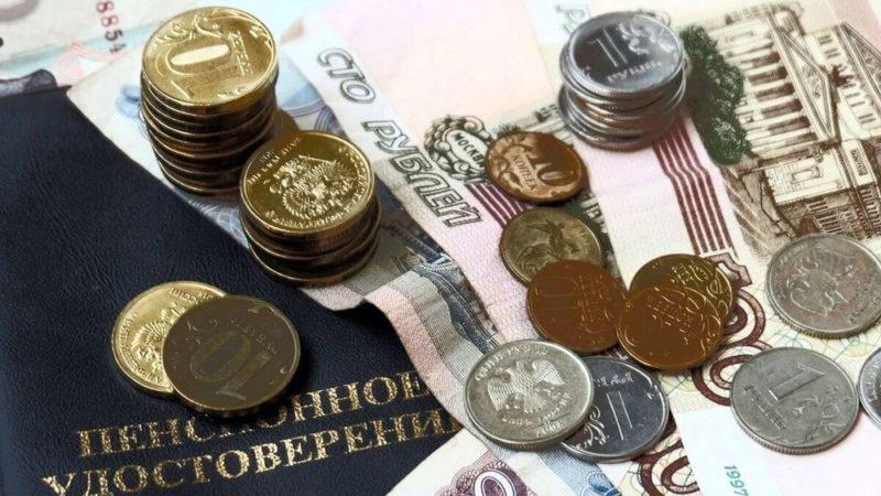 Накопительная пенсия как получить единовременно?