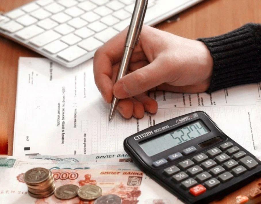 Налоговый вычет за квартиру сколько и как можно получить