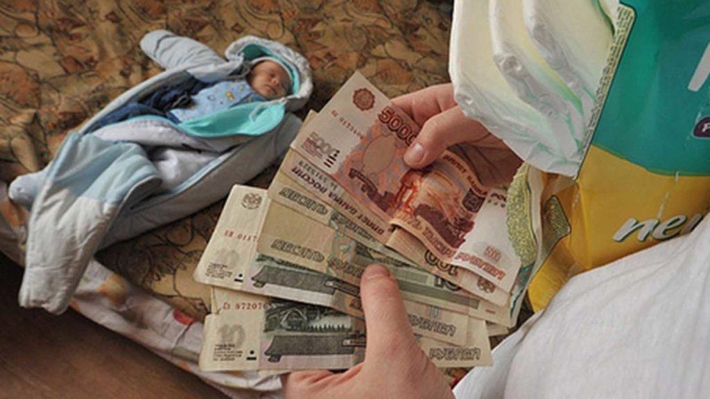 Как получить пособие по уходу за ребенком до 1,5 лет в 2020