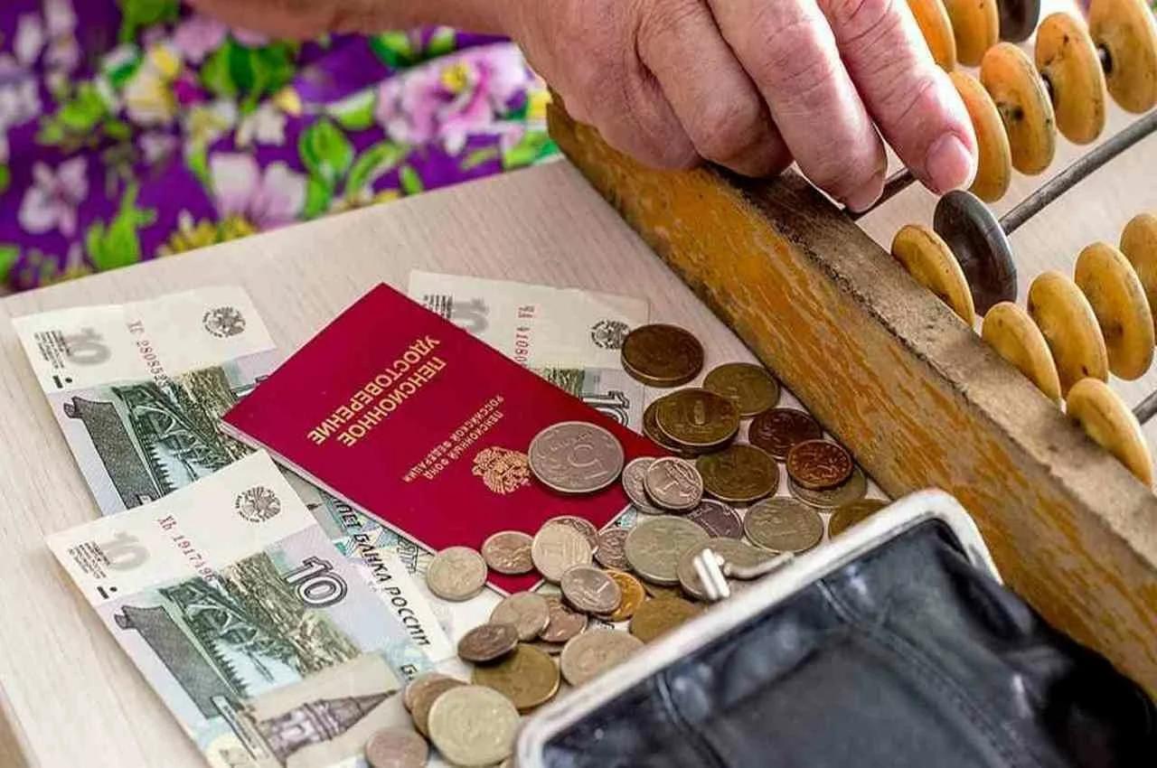Сколько нужно лет стажа для пенсии