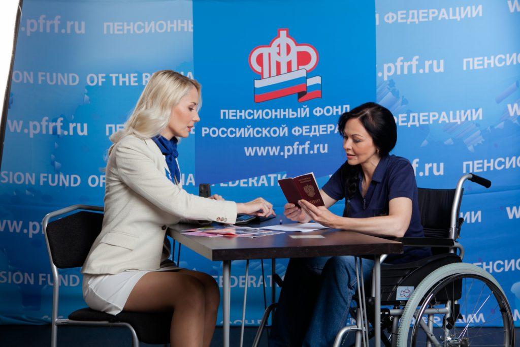 Пенсия по инвалидности 3 группа в 2019 году размер