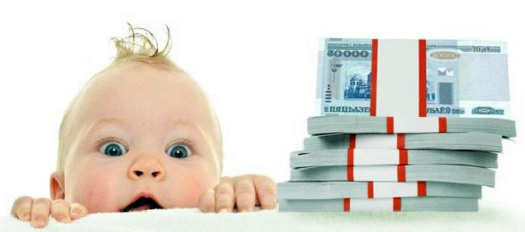 Как получить пособие по уходу за ребенком до 3 лет в 2020