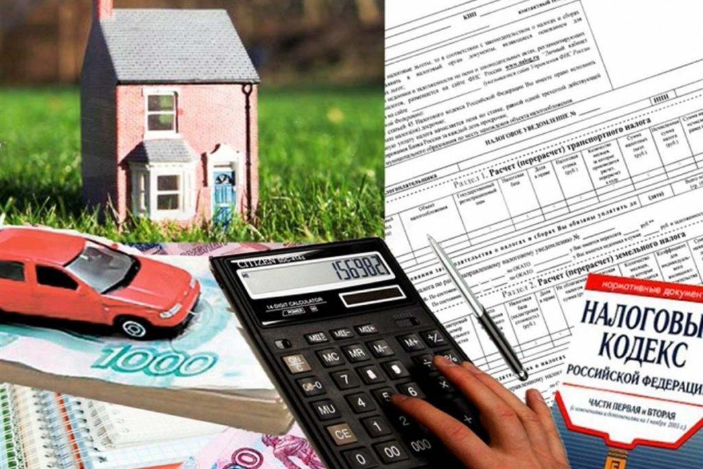Как узнать размер налога на имущество