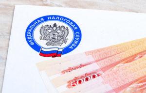 Налог на имущество срок уплаты 2020 для юридических лиц