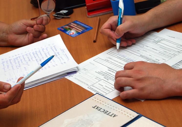 Размер пособия по безработице в 2020 по Москве