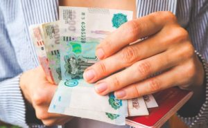 Какие документы нужны для возврата налогового вычета