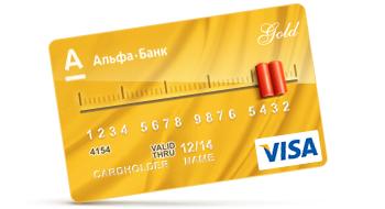 Как увеличить кредитную карту Альфа банка