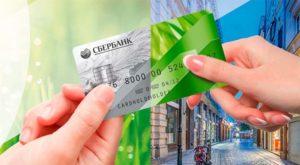 Как переводить с кредитной карты Сбербанка