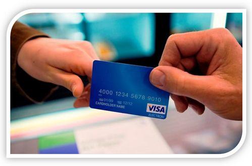 Как оформить кредитную карту в банке