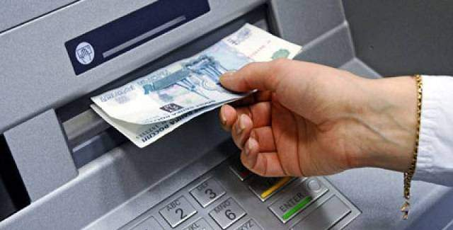 Как снимают проценты с кредитной карты