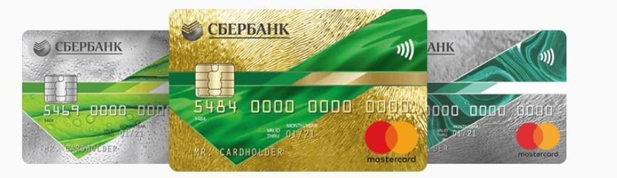 Как заказать кредитную карту Сбербанка