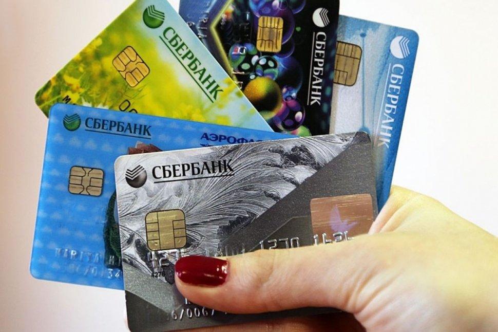 Как пользоваться кредитной картой Сбербанка 50 дней
