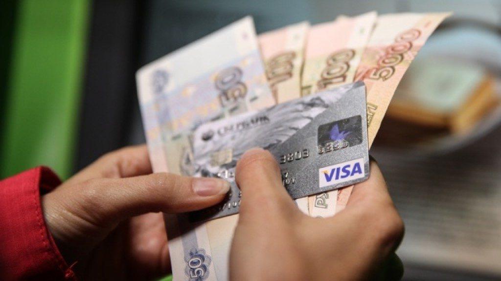 Как обналичить кредитную карту