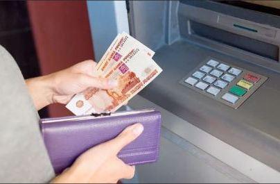 Как снять с кредитной карты без процентов
