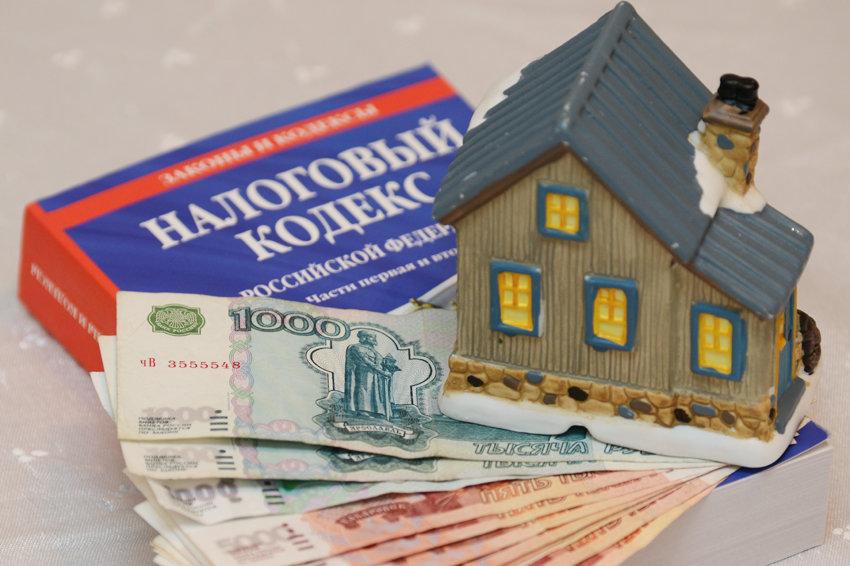 Как платить налог на имущество