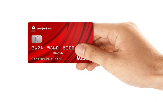Как получить кредитную карту банка