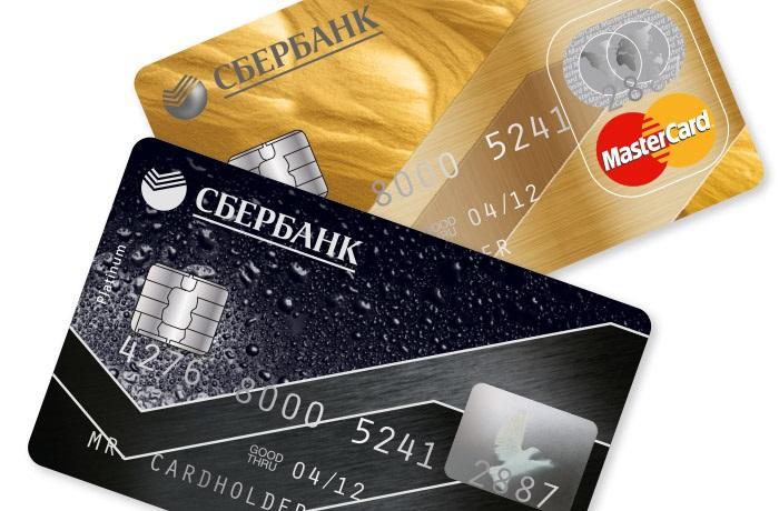 Кредитная карта как дебетовая