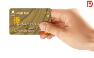 Как активировать кредитную карту банка