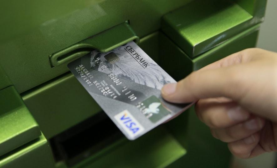 Как оплачивать кредитную карту Сбербанка