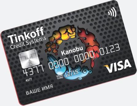 Как гасить кредитную карту