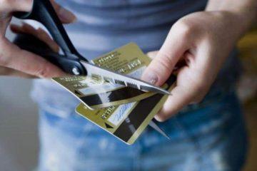 Как отключить кредитную карту Сбербанка