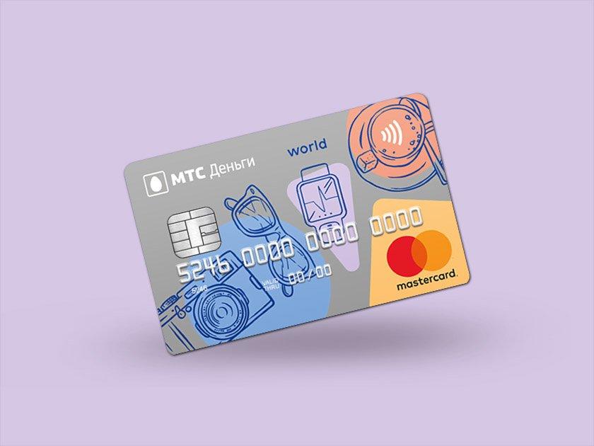 Как подключить кредитную карту