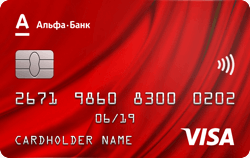 Как оформить кредитную карту Альфа
