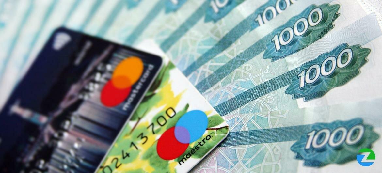 Как взять кредит на кредитную карту