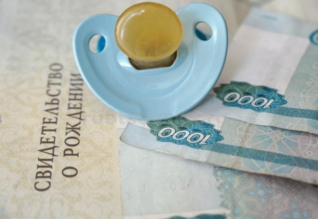 Ежемесячное пособие на ребенка выплаты в 2020 году